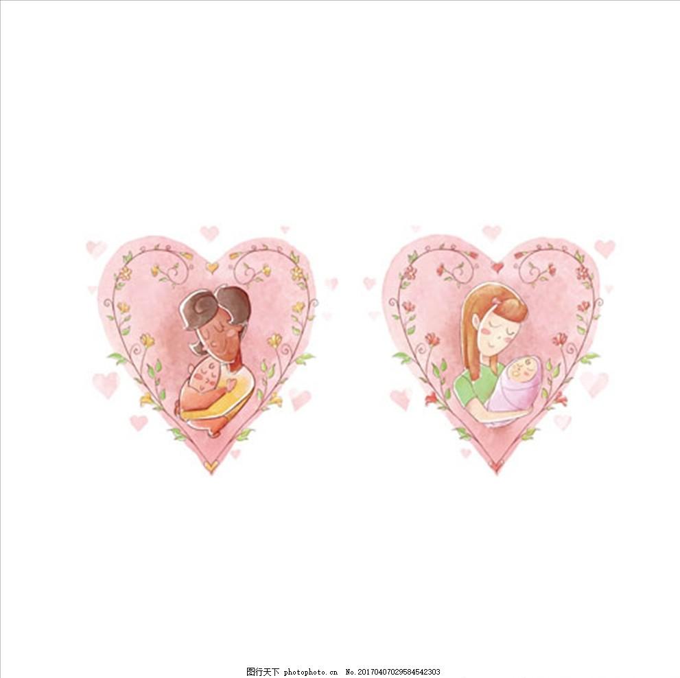 两款手绘水彩卡通母亲节插图 爱在母亲节 母亲节大促销 感恩母亲节