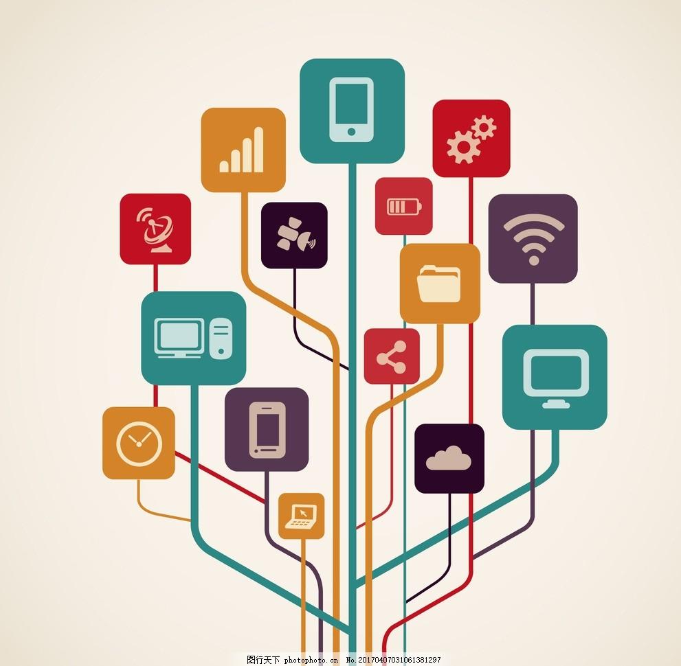 生命树信息 流程图表 信息图表 科技图标