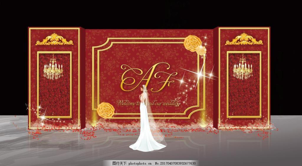 新中式婚礼 红色 黑色 灰色 欧式花纹 迎宾区 签到区