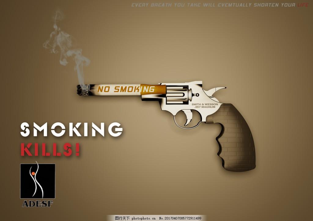 戒烟 左轮 香烟 吸烟有害健康 创意广告 创意海报 公益海报 禁止吸烟图片