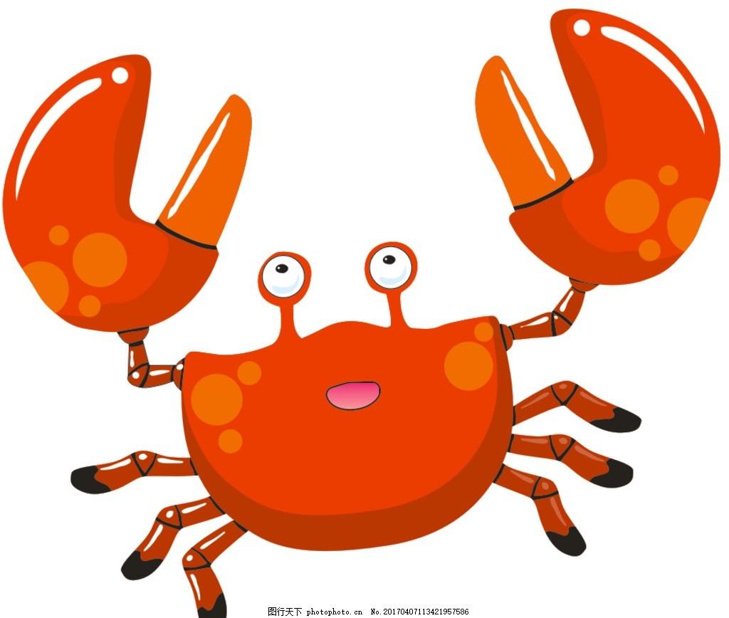 卡通可爱螃蟹 卡通螃蟹 水产品卡通 红螃蟹 卡通素材 卡通动物