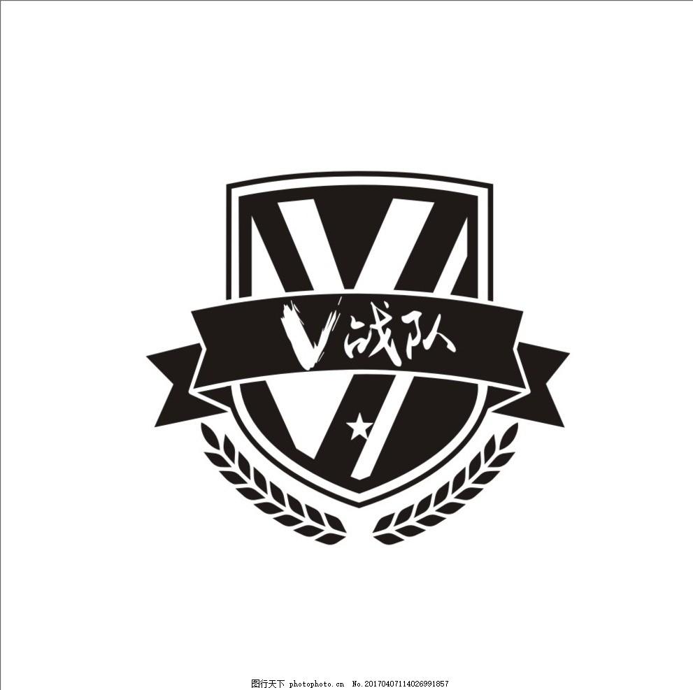 v战队-logo