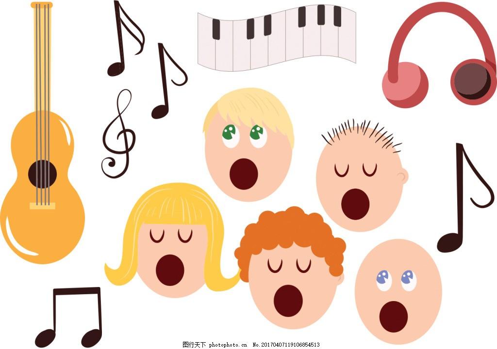 卡通手绘合唱团 卡通人物 音符 矢量素材 吉他