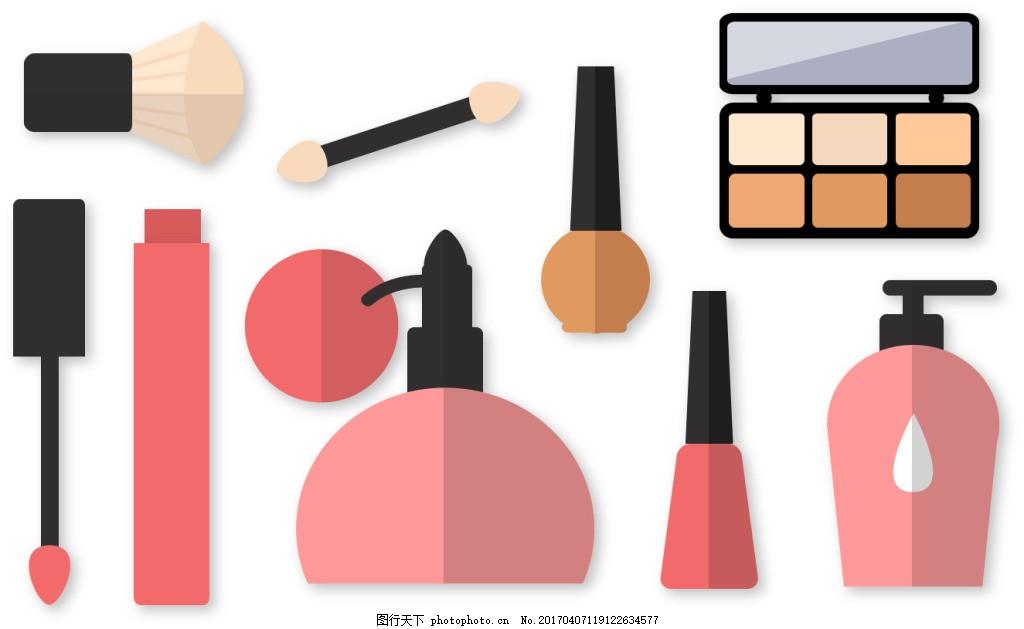 扁平化手绘化妆品 护肤品 扁平化化妆品 矢量素材 唇膏 眉笔 刷子
