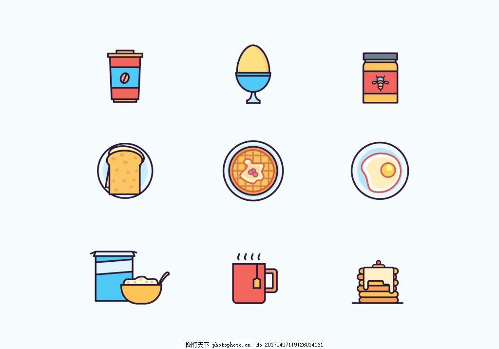 手绘早餐食物图标