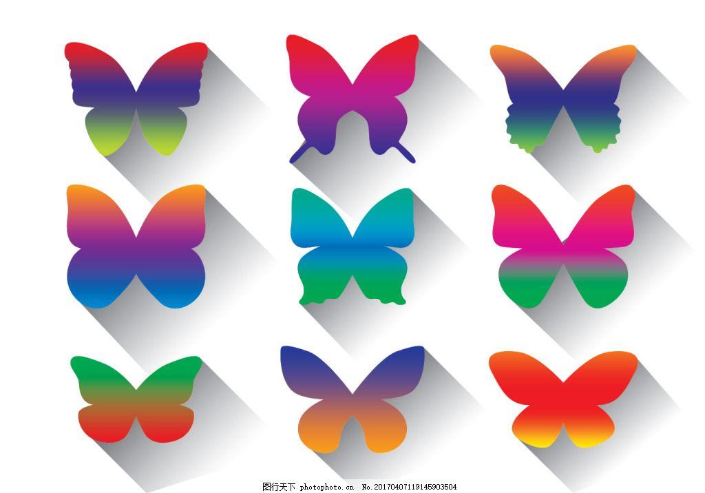 扁平化蝴蝶素材 手绘蝴蝶 手绘昆虫 矢量素材 矢量蝴蝶