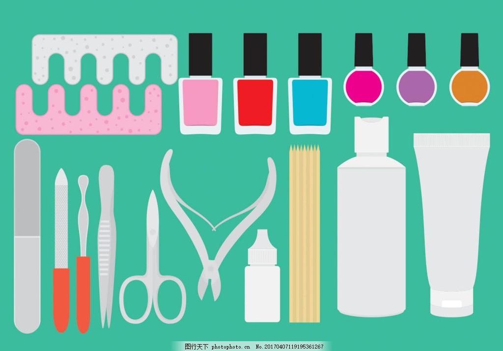 美甲修脚工具 化妆品 手绘化妆品 护肤品 扁平化化妆品 矢量素材