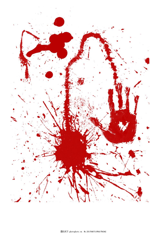 怎么画血迹手绘