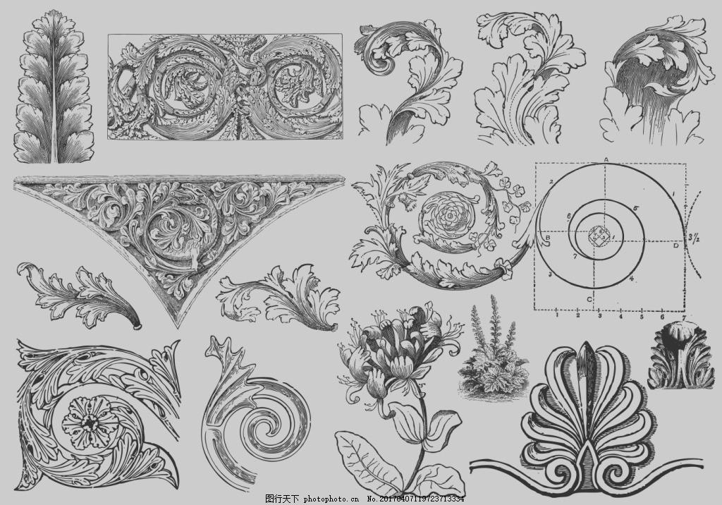 复古花纹装饰图案
