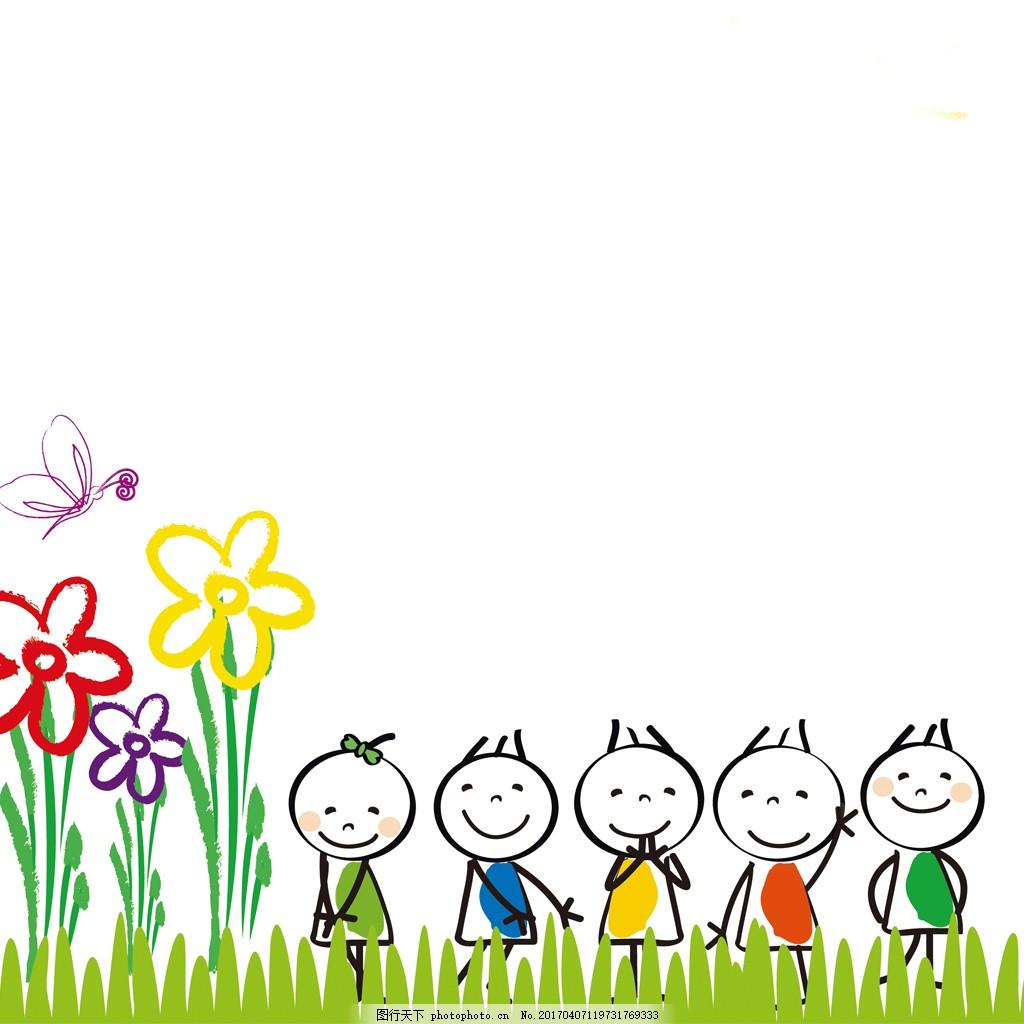 卡通小人花草 手绘 小草 花朵