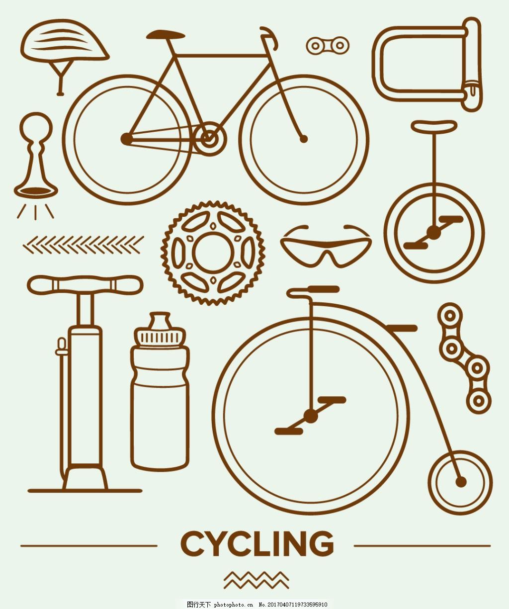 手绘自行车零件 轮胎 矢量素材 打气