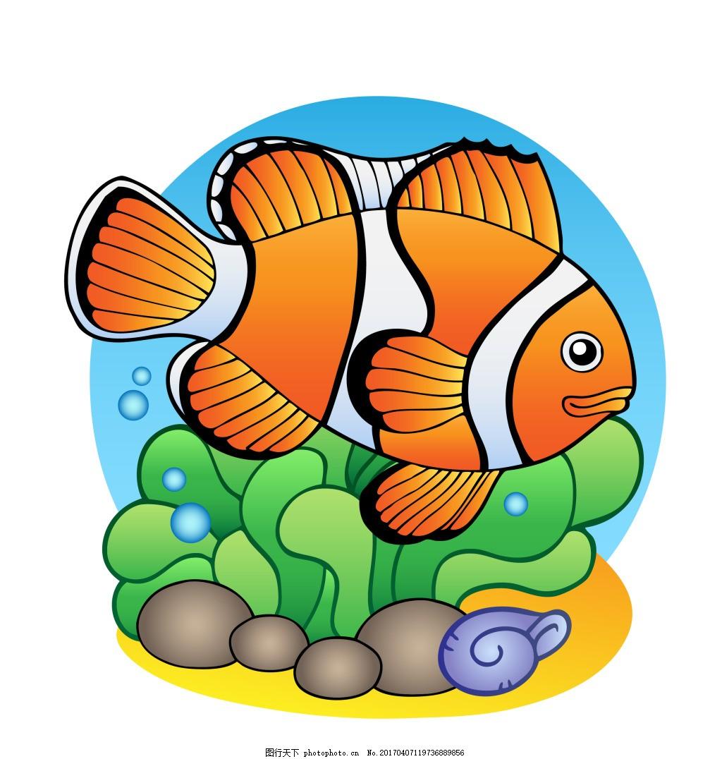 卡通海底小黄鱼eps 卡通海洋动物矢量图片下载 鱼类 海洋世界 动物