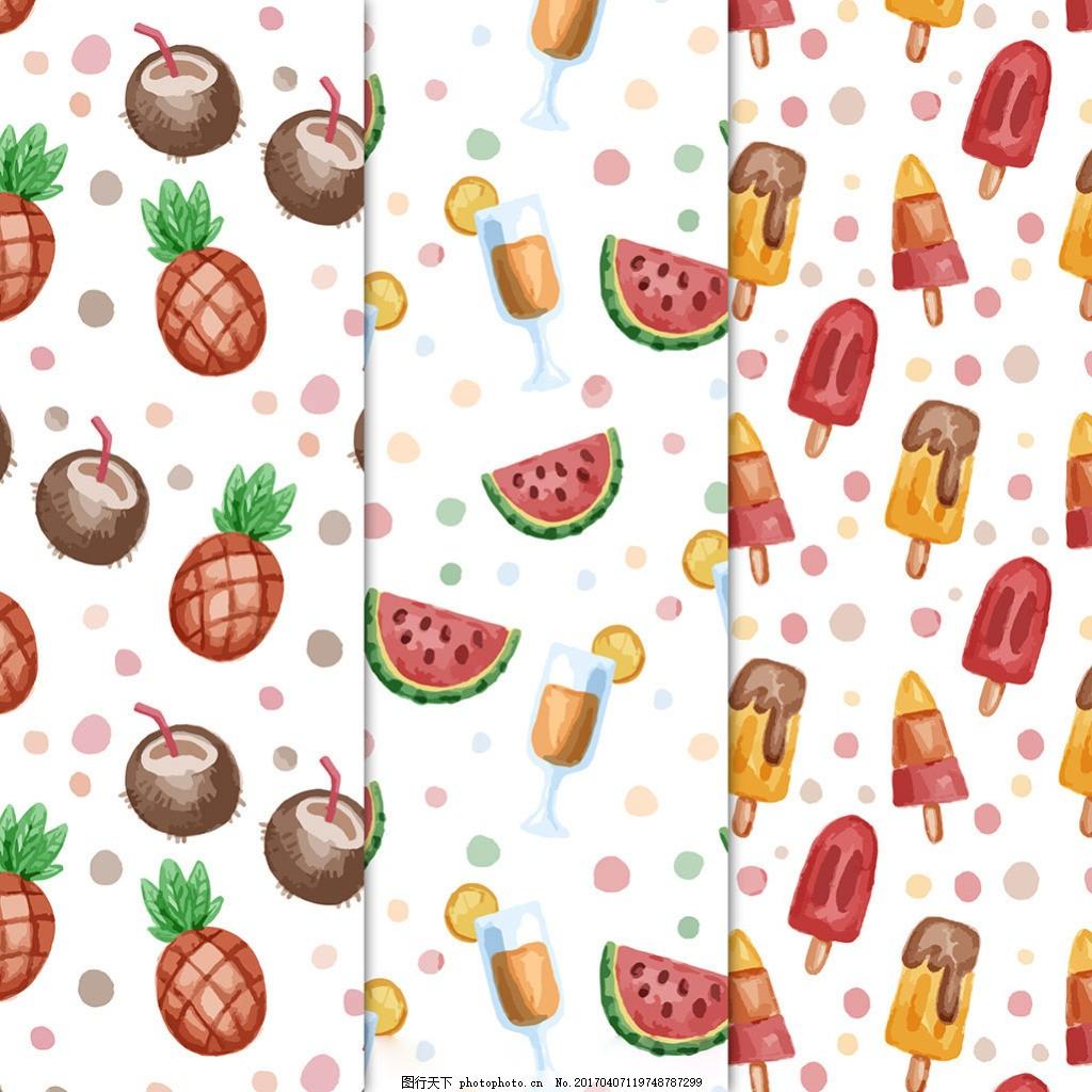 手绘各种水果和冰激凌装饰图案