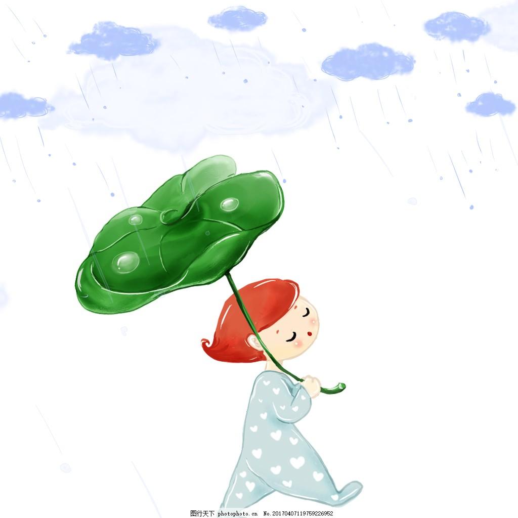 卡通下雨天 下雨 白云 云朵 小孩 荷叶 雨伞图片