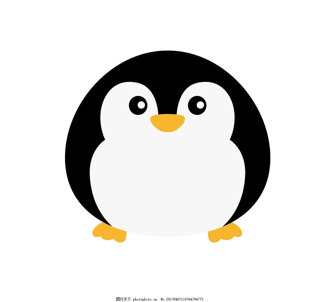 卡通小企鹅eps 卡通动物矢量图图片下载 可爱卡通动物图 eps 矢量素材