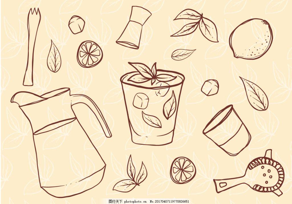 手绘鸡尾酒饮料 饮料素材 矢量素材 果汁插画 手绘果汁 水果