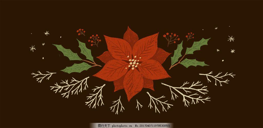 手绘圣诞装饰树叶素材