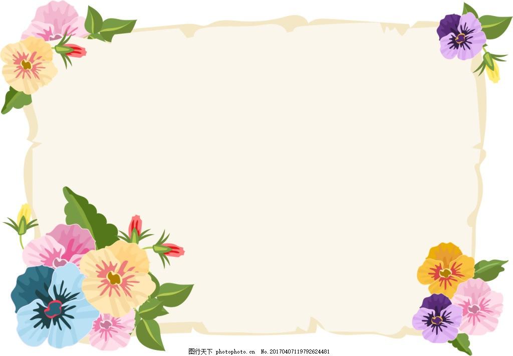 手绘花卉 矢量素材 手绘植物 春季 春季素材 背景 背景素材 婚礼 婚庆
