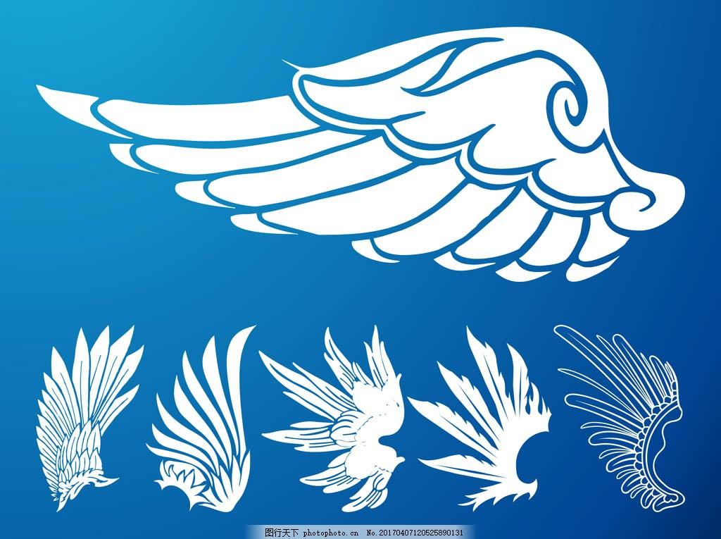扁平化翅膀图案 翅膀图标 翅膀 手绘翅膀 矢量翅膀 矢量素材 图标