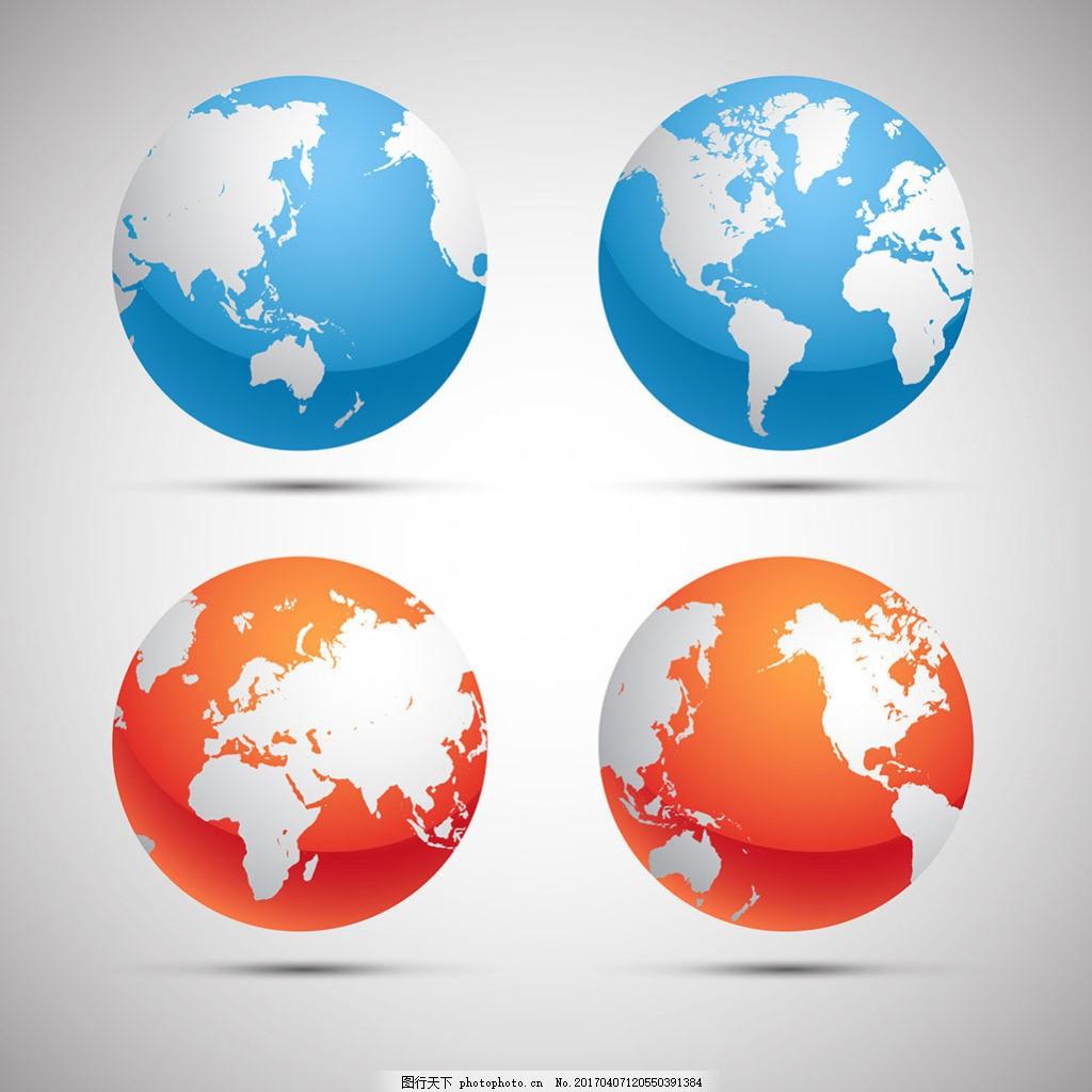 手绘蓝色橙色地球球体矢量素材