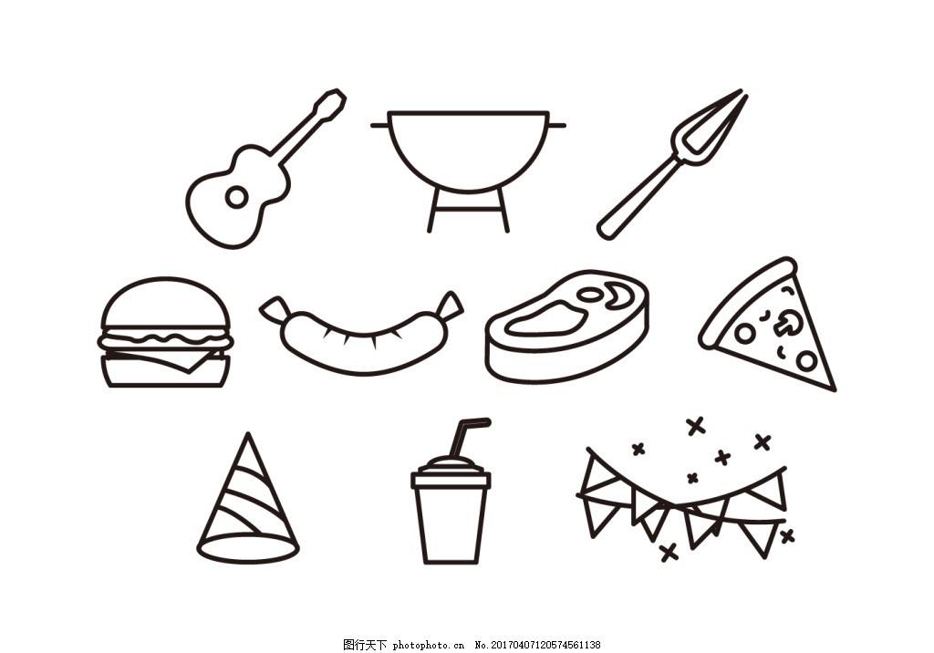 bbq 手绘图标 图标 图标设计 矢量素材 汽水 汉堡 旗帜 吉他 披萨