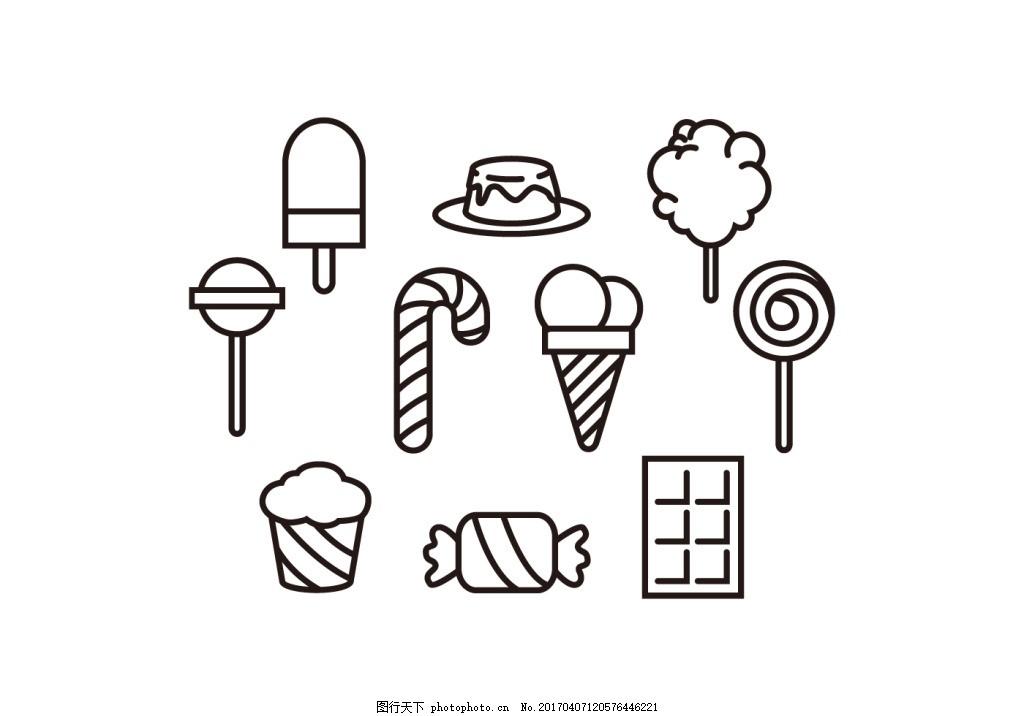 手绘甜食食物 手绘糖果 糖果 手绘食物 手绘美食 糖 甜品 手绘甜点