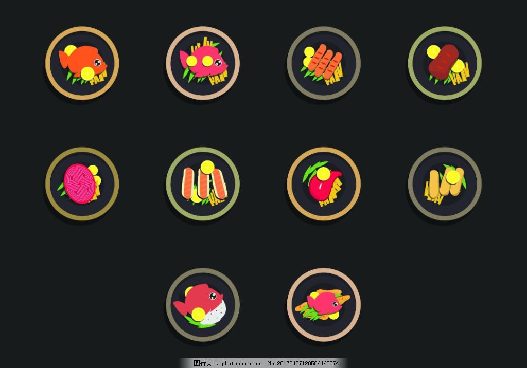 手绘扁平美食图标 食物图标 扁平化食物 食物 美食 美食插画 矢量素材