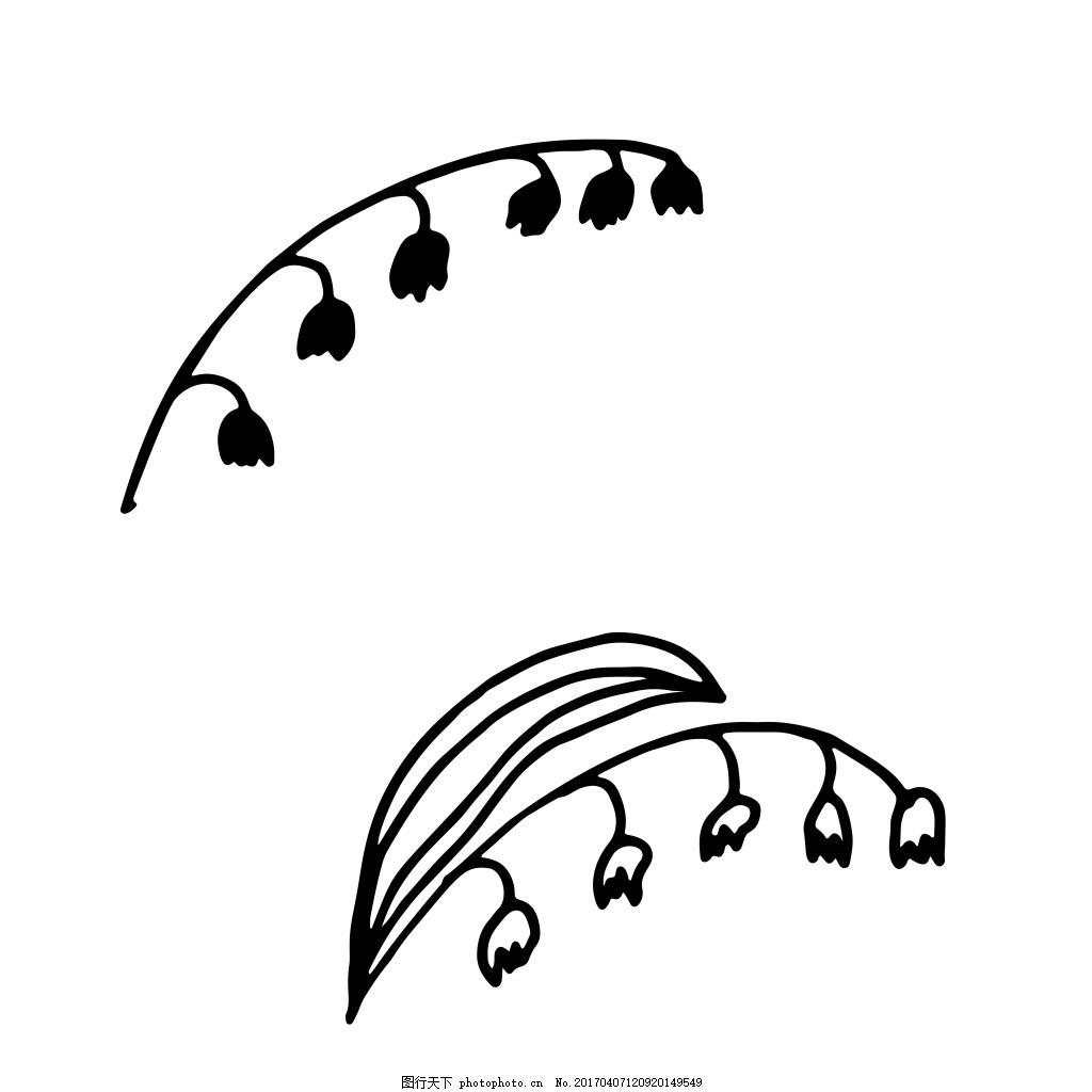 风铃花卡通手绘植物psd素材文件