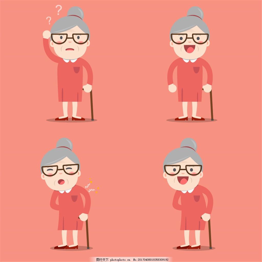卡通人物 男人 eps 卡通人物图片下载 职业男 矢量素材 老爷爷 老奶奶图片
