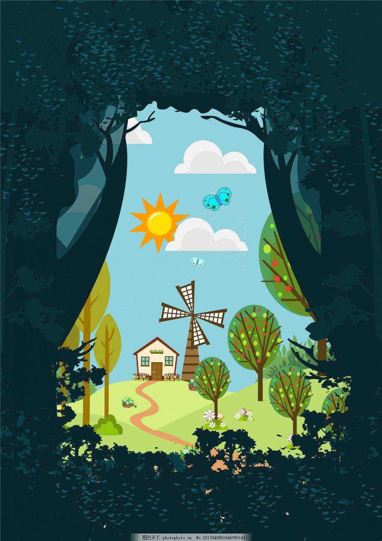 扁平森林景观插画