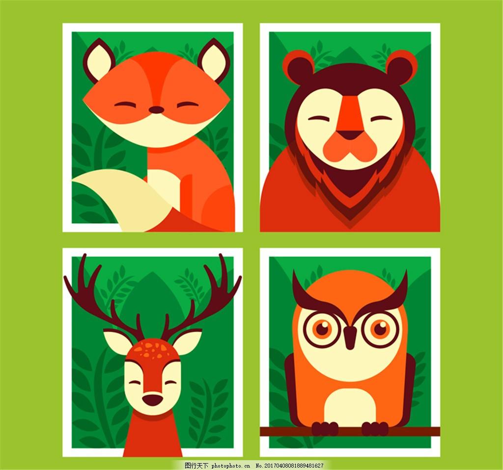 4款创意笑脸动物矢量素材