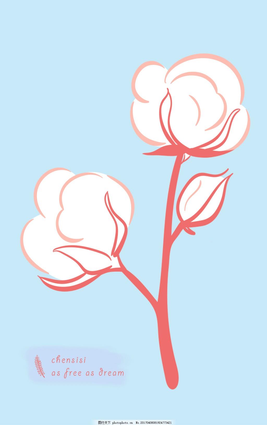 棉花插画手机壁纸 手机壁纸 插画 棉花插画 棉花卡通 手绘高清植物 小