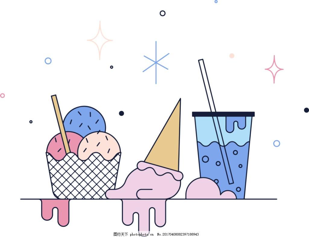 手绘雪糕插画