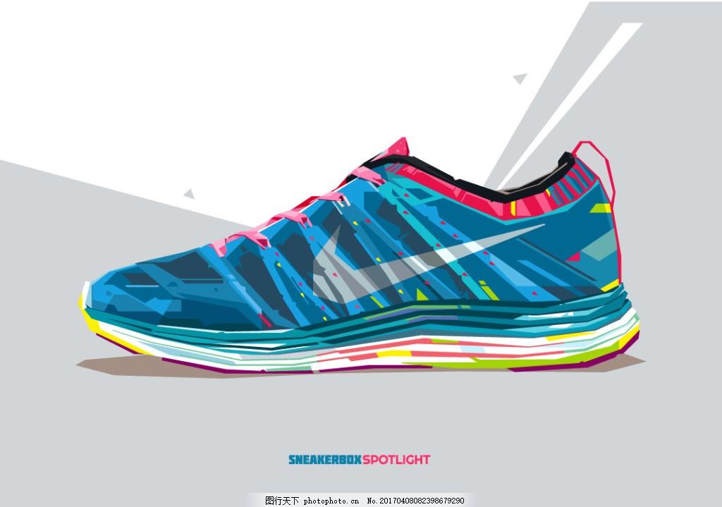 手绘水彩耐克运动鞋