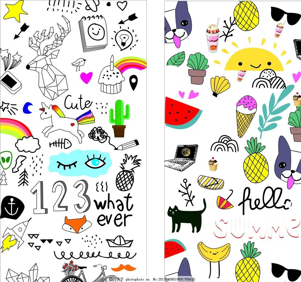 卡通手绘 卡通 手绘 插画 创意 手机壳 设计 文化艺术 其他 cdr