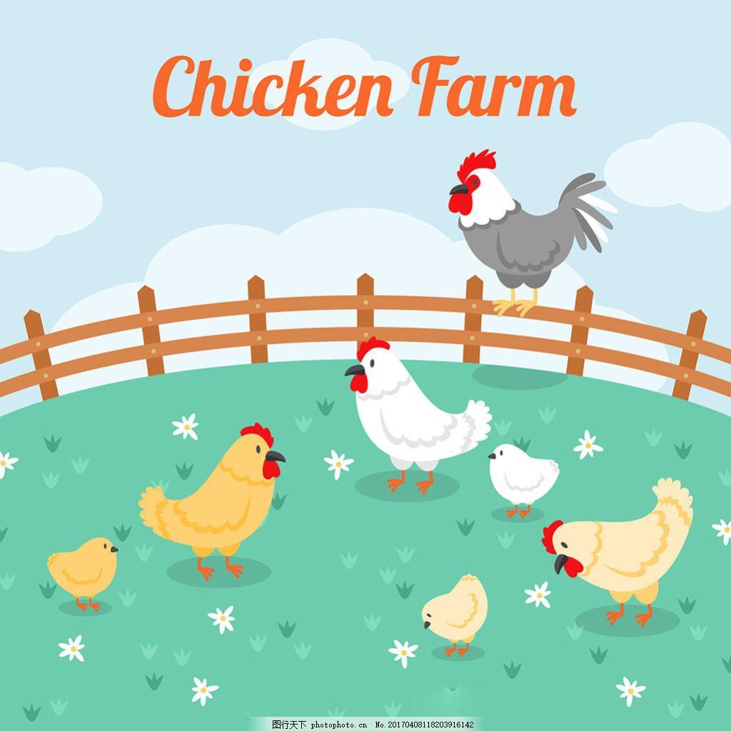 手绘农场背景与鸡