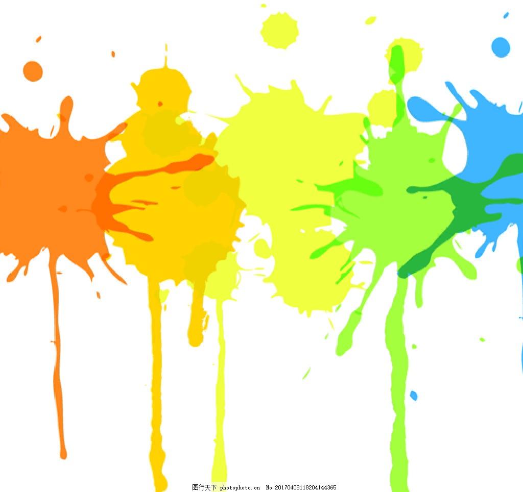 油漆飞溅的背景 抽象 抽象背景 水彩 手绘 创意 艺术 水彩背景