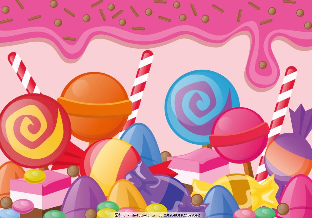 甜美可爱手绘糖果