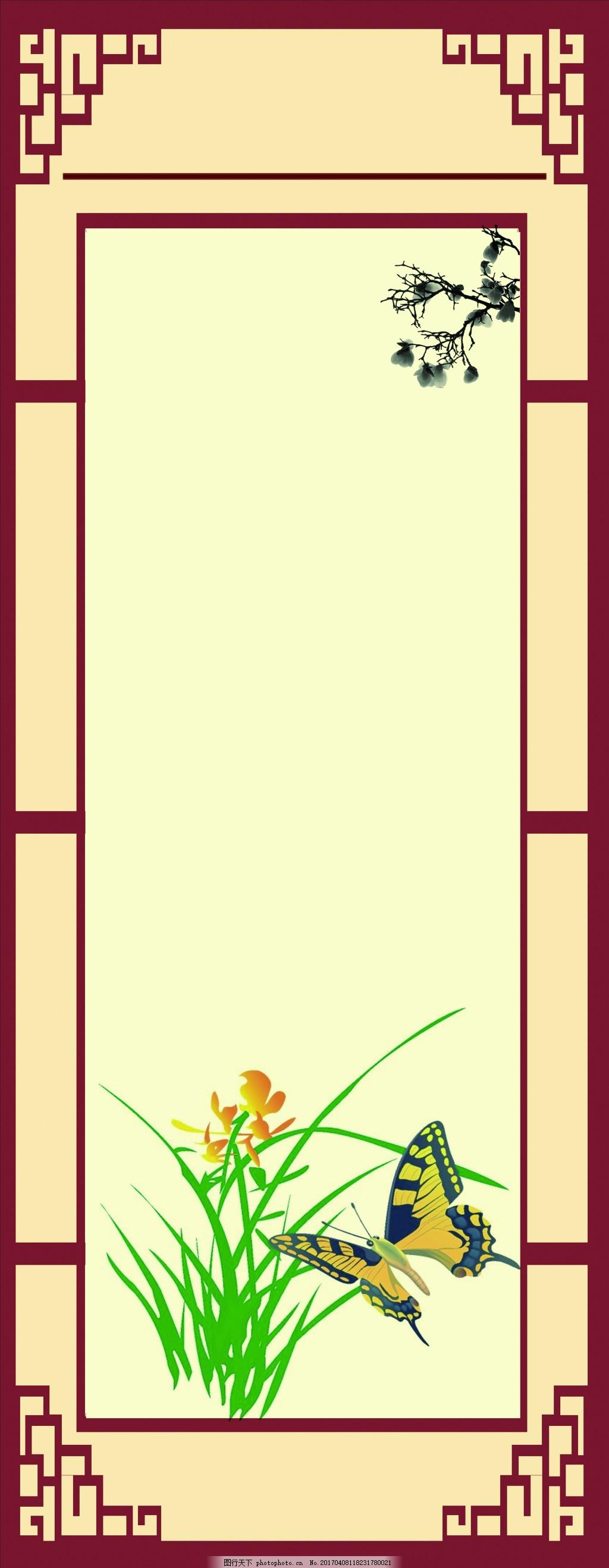 ppt 背景 背景图片 边框 模板 设计 相框 1024_2637 竖版 竖屏