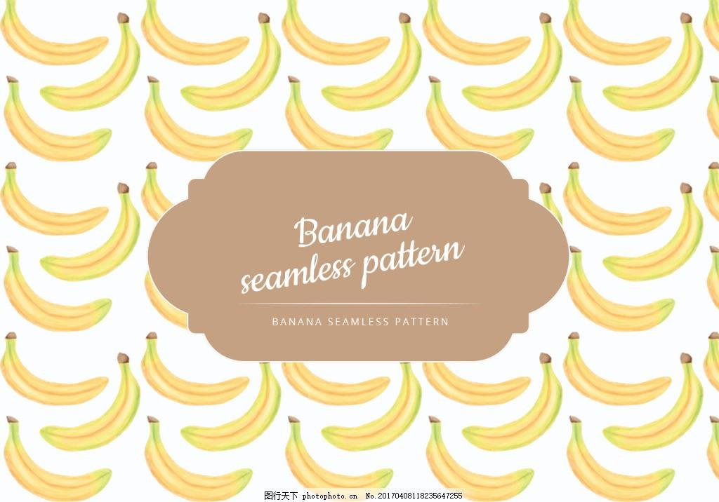 手绘香蕉 唯美 香蕉 美食 食物 彩铅食物 唯美背景 清新 手绘水果