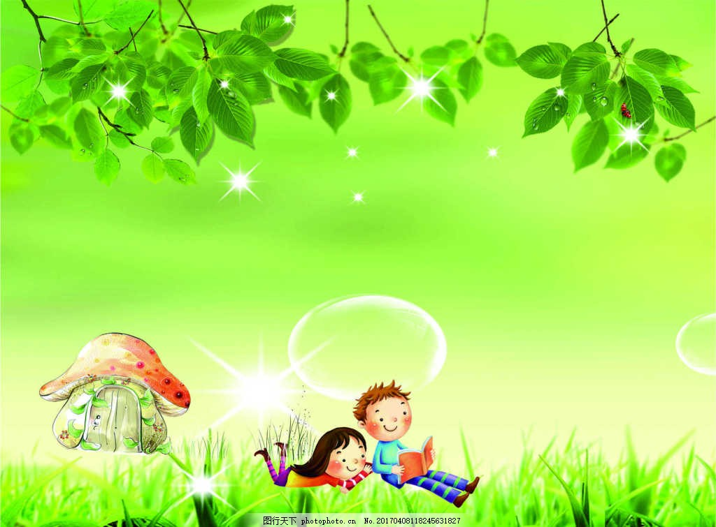 卡通绿色背景 蘑菇 绿叶 卡通人物 青草