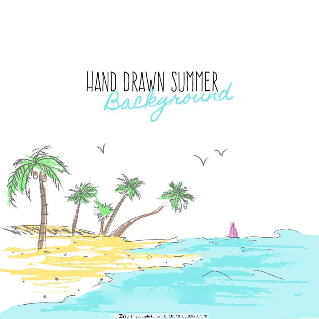 手绘大海棕榈树背景