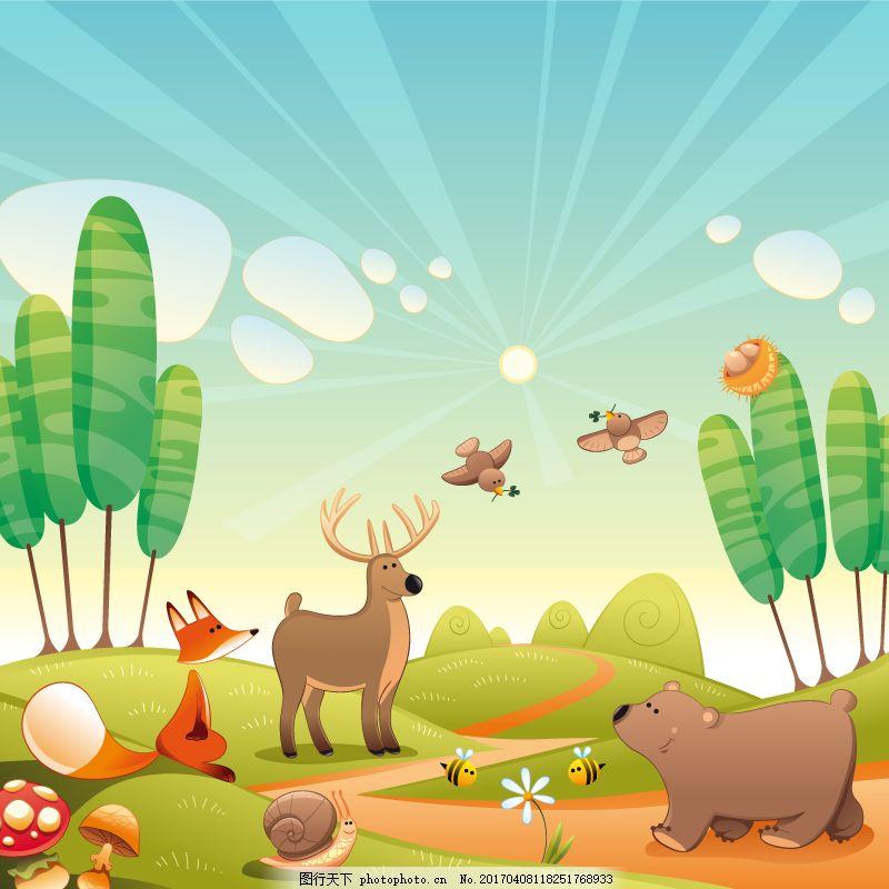 卡通 动物 场景 草地 阳光图片