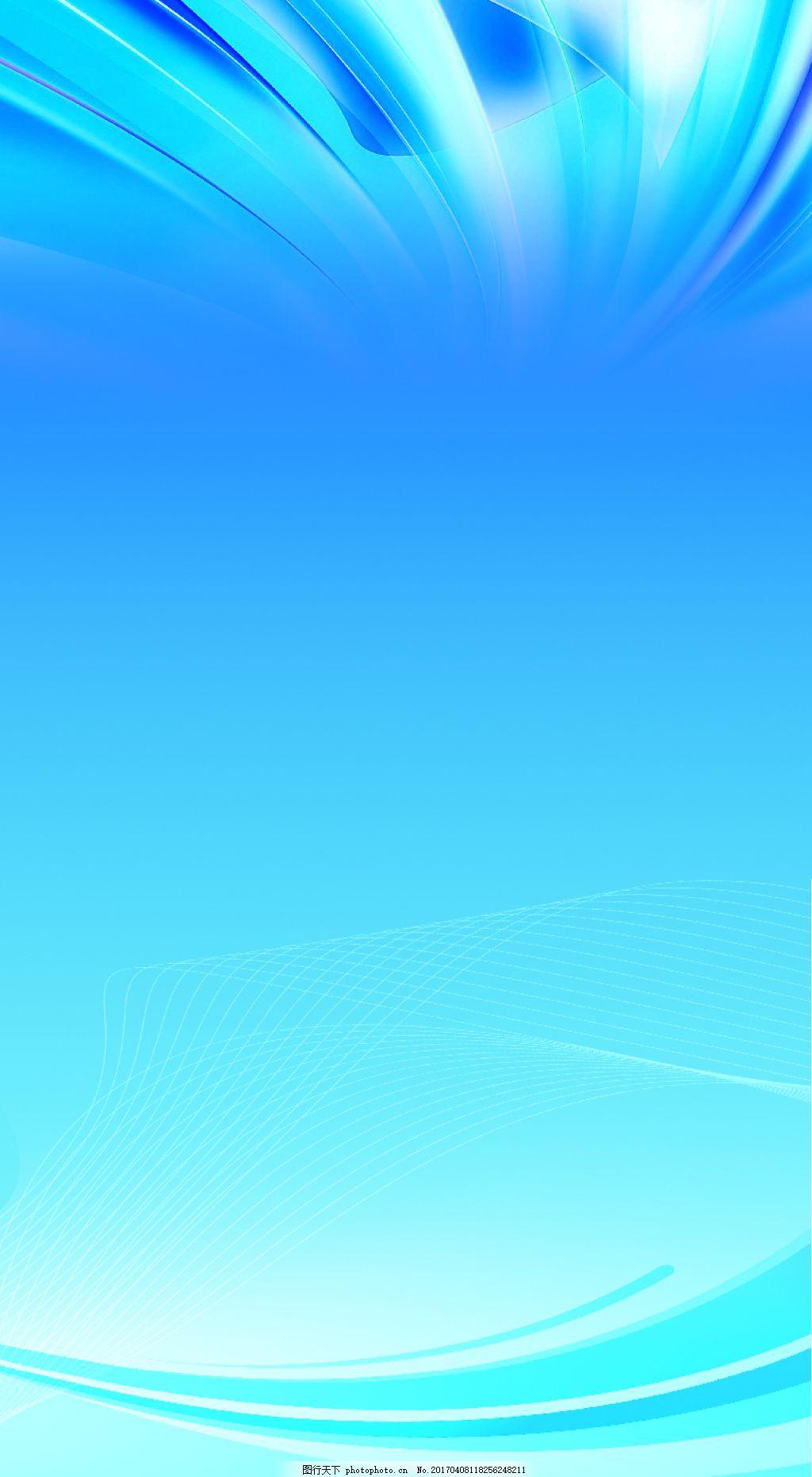 蓝色背景 学校展板 企业展板 制度牌 安全制度 公司制度 工作制度
