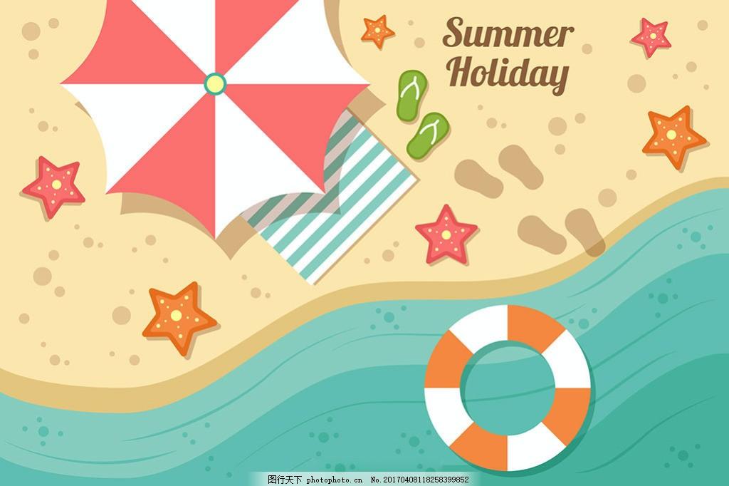 创意手绘夏季海滩元素背景