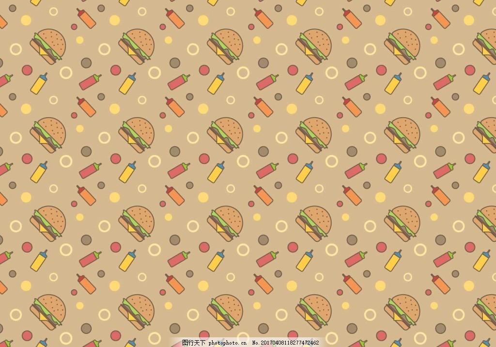 快餐美食汉堡背景 食物素材 手绘食物 矢量素材 食物图标 背景素材
