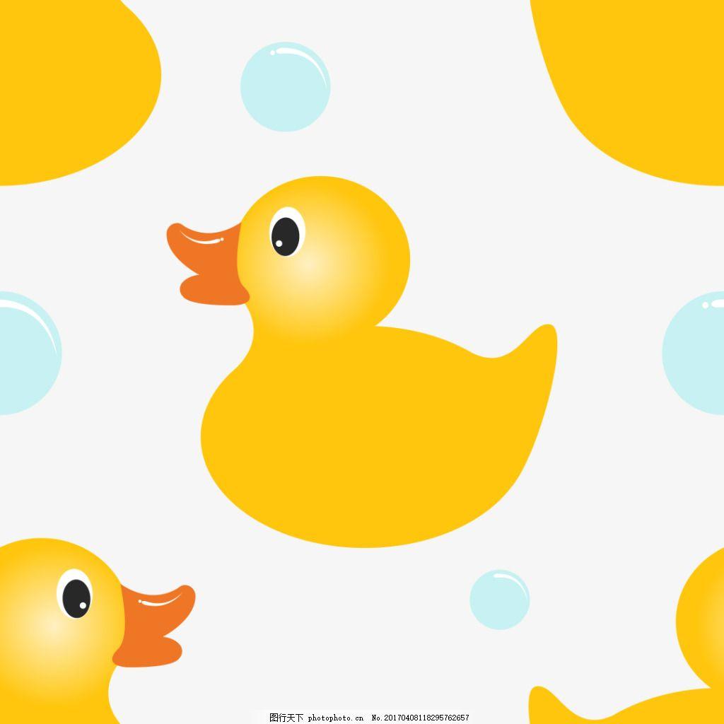可爱小鸭子背景素材