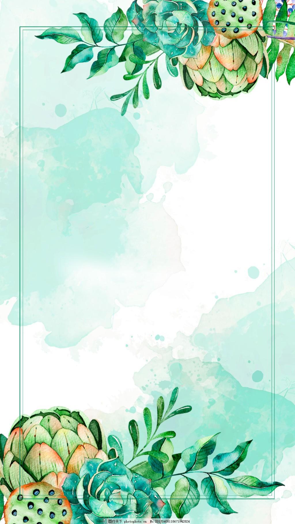 清新植物春天绿色h5背景