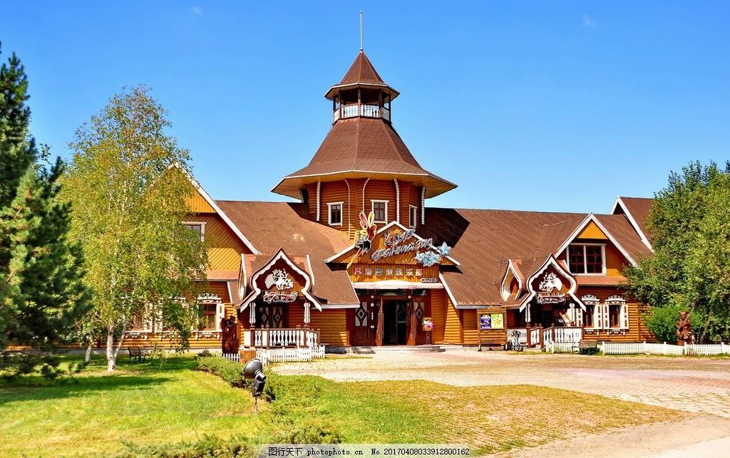 唯美 风景 风光 旅行 自然 哈尔滨 伏尔加庄园 欧式庄园 庄园 自然