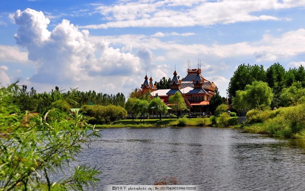 唯美 风景 风光 旅行 自然 哈尔滨 伏尔加庄园 欧式庄园 摄影 旅游